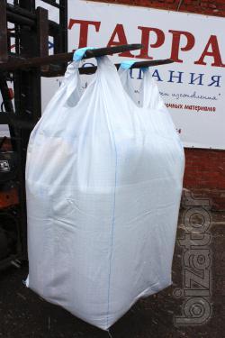 bags, berbagi