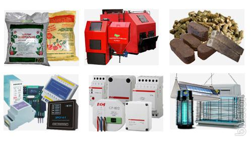 The goods for agriculture, garden, gardens, greenhouses, from manufacturers