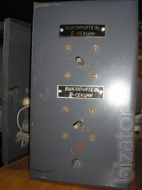 Control SFD-25