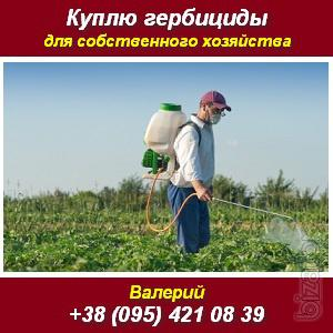 Buy residues of herbicides, can be overdue.