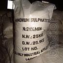 Ammonium sulfate (Price negotiable)