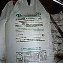 Potassium chloride (Price negotiable)