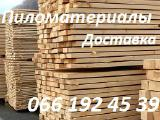 Timber sale and delivery.