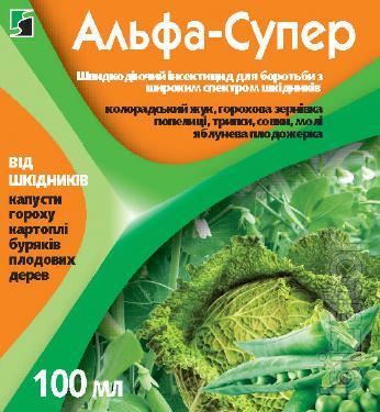 Alpha super (winter wheat, barley, alfalfa, peas, cabbage, Apple, plum, sugar beet)