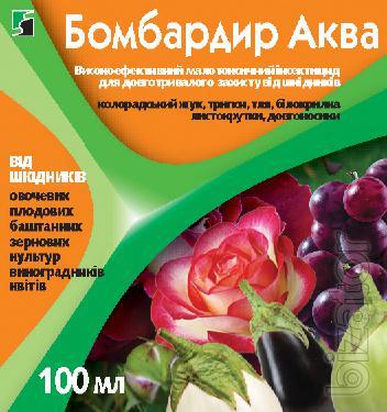 Scorer Aqua (Potatoes, tomatoes, eggplant. Cucumbers, tomatoes (greenhouse). Vineyards, fruit, cereals, melons, onions)