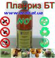 Eco Brand Of Ukraine, 0972322806, Taking Into Consideration,