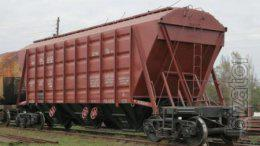 Liberal, rail transportation of grain, sugar, oversized cargo and container transportation