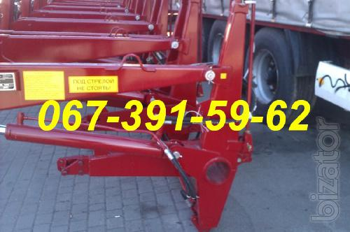 The front loader universal PFC-