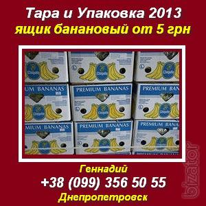 Packaging 2013 wholesale banana Crate from 5 UAH