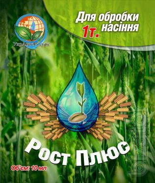 "Bioactivator seeds ""Growth Plus""."