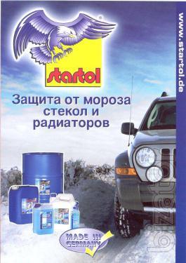 Rasanta ATF-A automatic transmission oil
