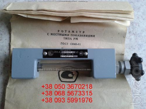 Ротаметр РМ-А