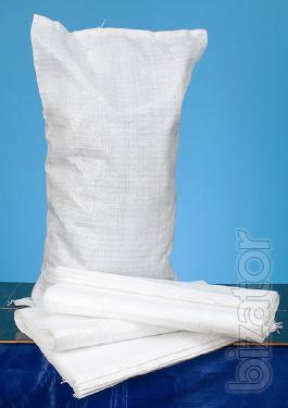 Sell polypropylene bags and food containers