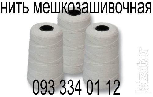 Bag sewing thread