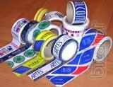 The adhesive tape with a logo of the customer from the manufacturer in Kharkov,low prices!