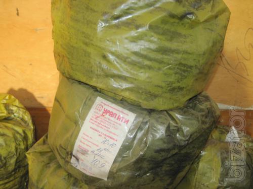 Sell stuffing box AP-31
