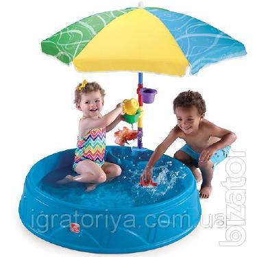 Children's sandbox pool