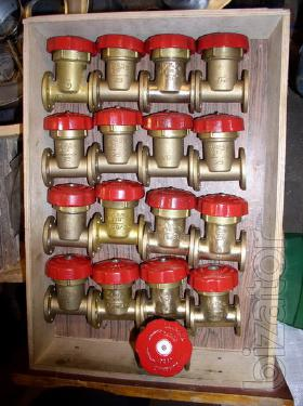 Vacuum valve manual flanged DN25 br