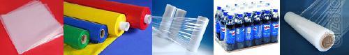Plastic film: 80, 100, 120, 150, 200 MD