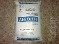 Sell Anionite AV paragraphs 17-8,low prices,delivery