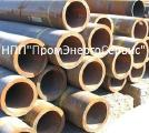 203х32 seamless steel pipe GOST 8732-78 price, weight