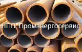 325х14 seamless steel pipe GOST 8732-78 price, weight