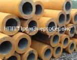 245х45 seamless steel pipe GOST 8732-78 price, weight