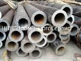 245х35 seamless steel pipe GOST 8732-78 price, weight