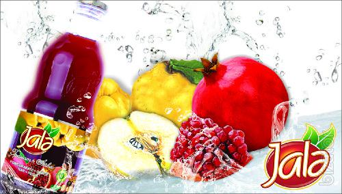 Sell Juices On The Basis Of Natural Pomegranate Juice