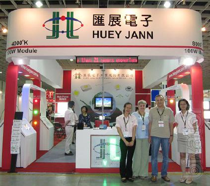 Donsig - distributor HJ (Taiwan) on you