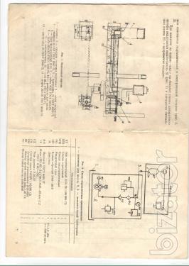 Column electric oil-dispenser chamber CMR-10E-0,5-2 GOST 11537-81, model M1 3155
