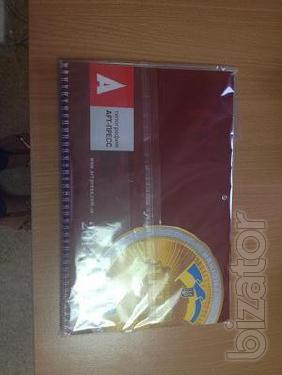 We produce plastic bags Dnepropetrovsk