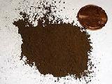 Sell Copper Oxide (I) ,(II)