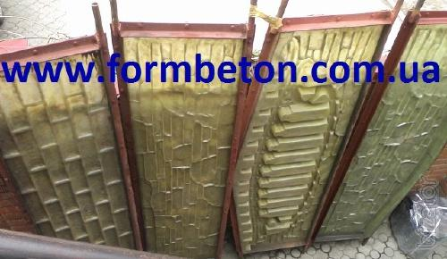 Molds for fence