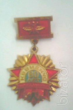 Medals,badges, USSR