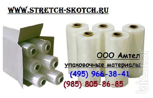 Manual stretch film. Production