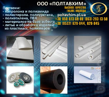 PTFE with coke filler FC