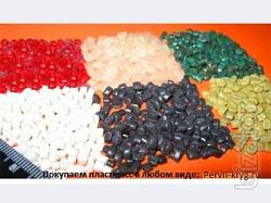 Buy scrap, waste, surplus stock plastics: polyamide, Polystyrene, PP, PA, PVC, PC.