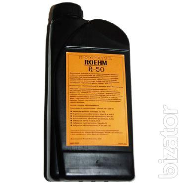 Liquid photopolymer Roehm R-50