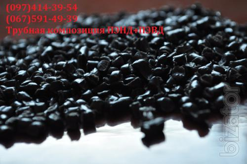 The proposed pellet pipe PE-100, PE-80, PE-63, stretch-washed, PS (CMP), PP-A4, HDPE blow moulding, casting