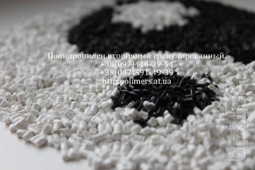 Buy a secondary raw material in the form of granules LDPE, HDPE moulding,blow moulding, PP, PS (UPM), pipe bead PE-100, PE-80