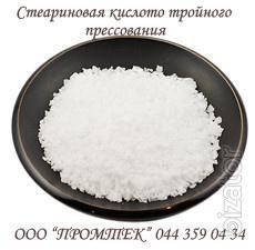 Stearic acid triple line