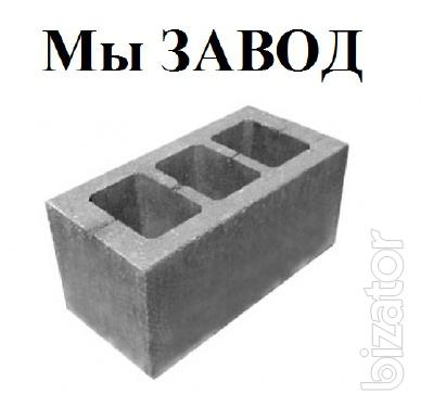 Cinder block will sell Kiev to buy price 390*190*190 reinforced cinder block is designed for the installation of foundations, garages, warehouses. Cinder block St