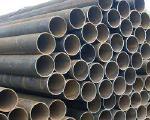 Pipe gas HH, HH, HH, HH, HH, 40x40x3