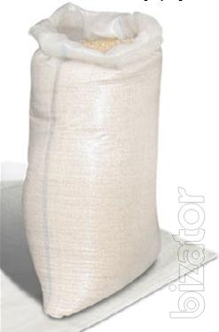 Bags polypropylene Bags builds Bags used/new Bags big bags