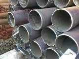 Pipe h,5; 4; 4,5; 5; 5,5; 6; 6,5; 7,5; 8; 8,5; 12; 12,5; 14,5 article 20;10;35;17G1S seamless GOST 8732