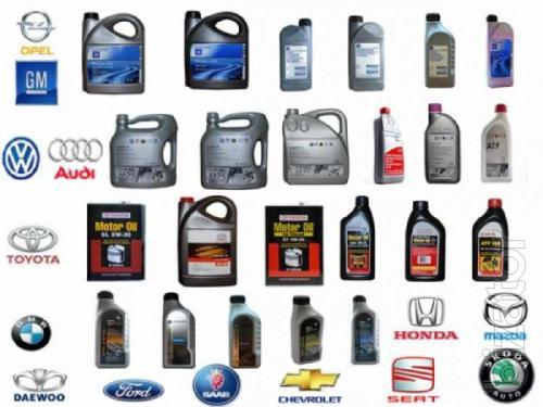 Original engine oil. Huge selection!