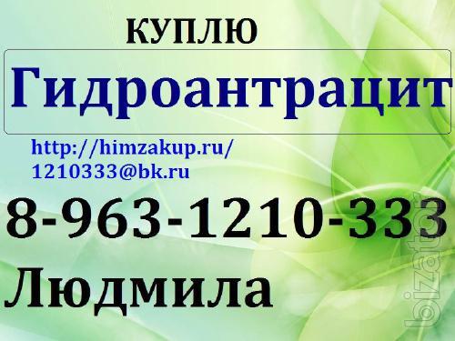 Buy trisodium phosphate and sodium tripolyphosphate with storage