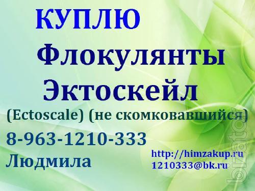 Buy fluorescein and uranin with storage