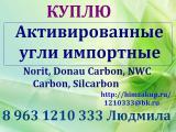 Buy flocculants, coagulants, ion-exchange resins imported.